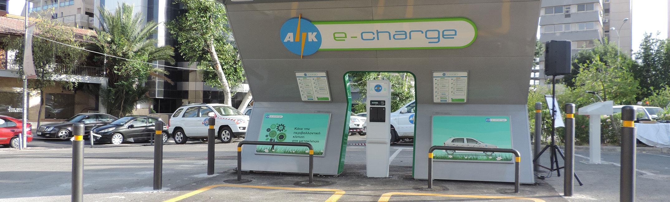 e-charge-photo.jpg